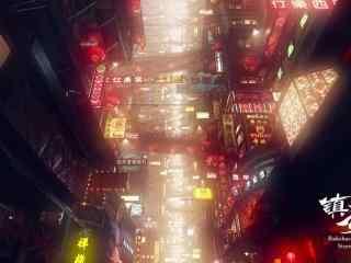 镇魂街网剧剧照桌面壁纸