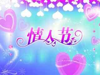 七夕节情人节设计