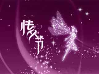 七夕节创意情人节桌面壁纸