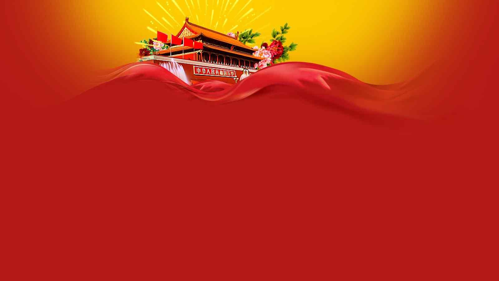 十一国庆节大气火红的图片壁纸
