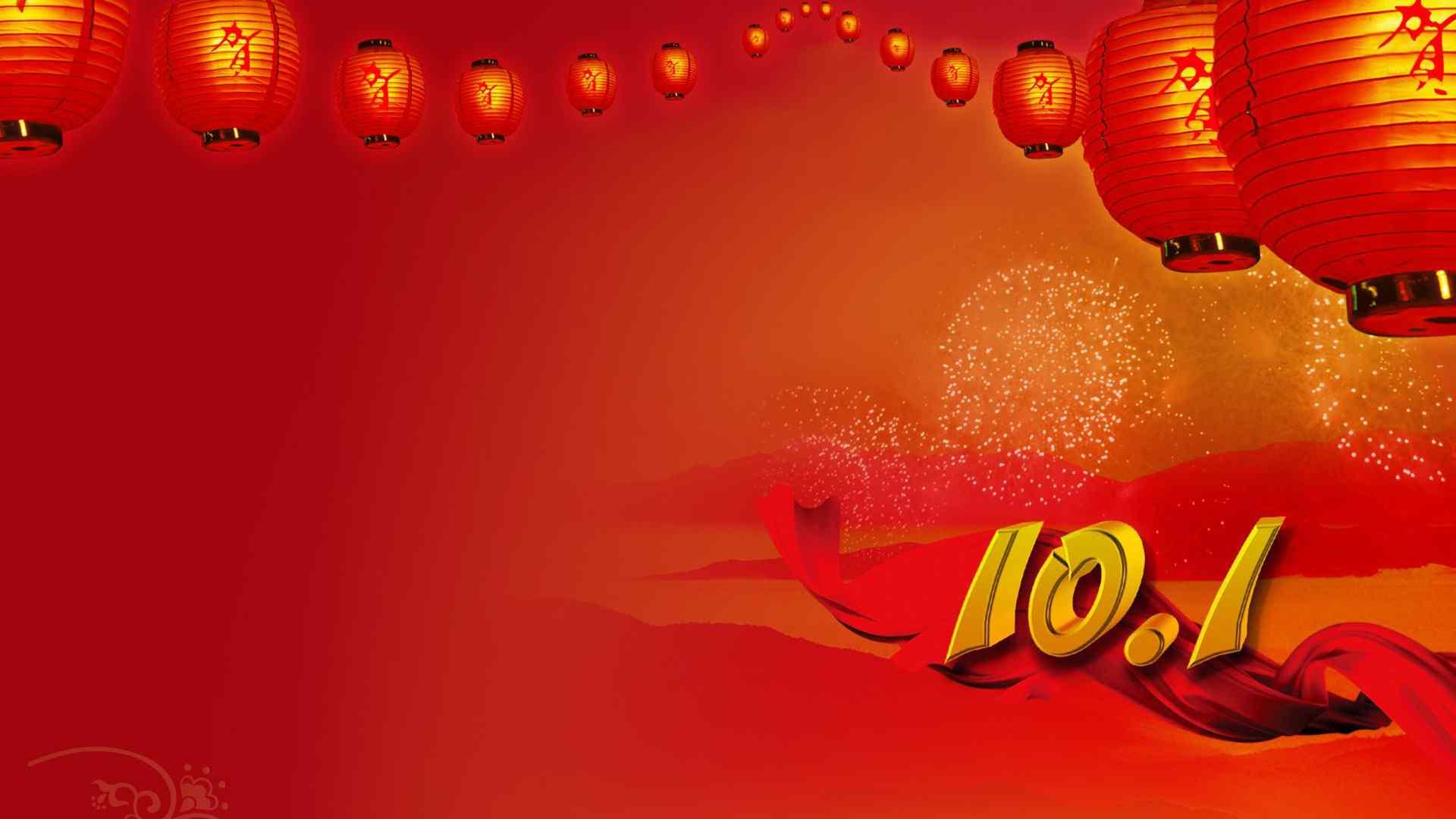 十一国庆节红色素材图片壁纸