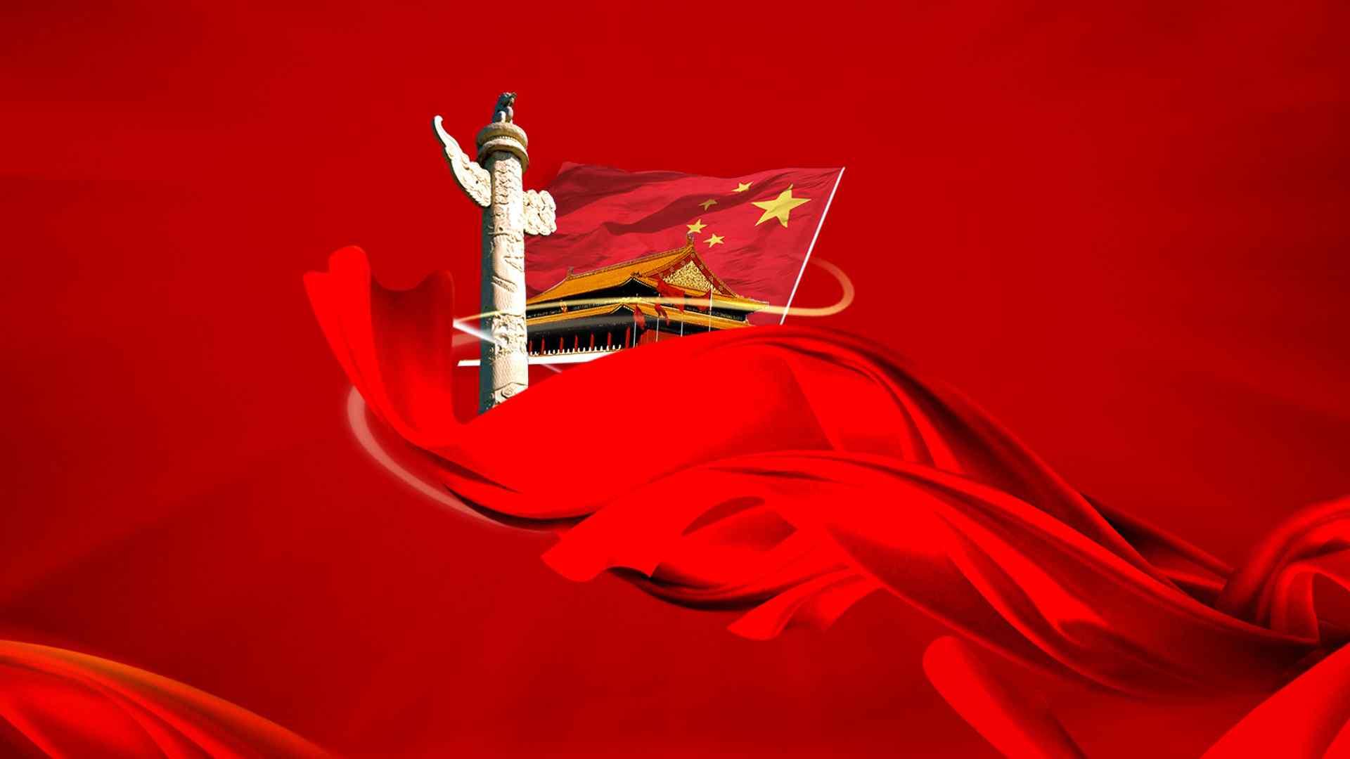 十一国庆节大红色素材海报壁纸