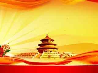 十一国庆节火红大气的图片壁纸