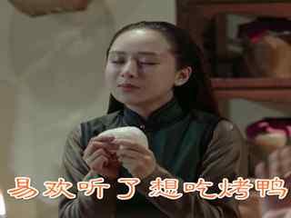 龙珠传奇杨紫之李