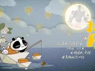 中秋节可爱小熊桌