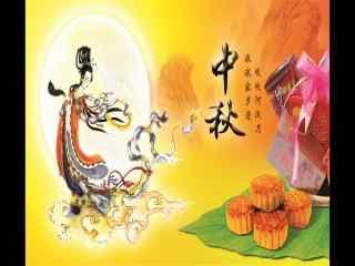 中秋节唯美嫦娥月饼高清图片电脑桌面壁纸