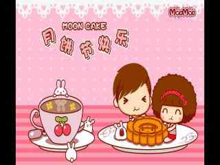 中秋节卡通情侣一起赏月桌面图片下载