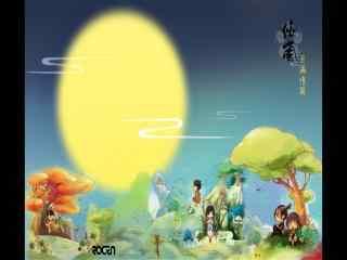 中秋节众人齐聚团圆赏月桌面壁纸
