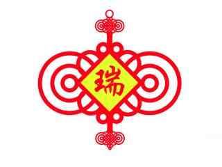 祥瑞的新年中国结图片
