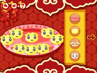 萌萌哒卡通饺子图片壁纸