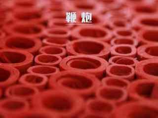 新年红色鞭炮图片