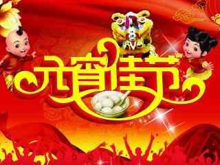 元宵节喜庆红色壁纸图片