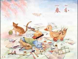 春分节气—手绘春日孩子在玩耍桌面壁纸