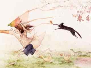 春分节气—手绘春日放风筝的孩子桌面壁纸