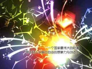 青年节炫酷励志文字素材图片