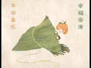 端午节之粽子手绘壁纸