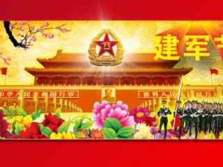 2017年建军节90周年海报壁纸