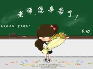 教师节之老师您辛苦了桌面壁纸