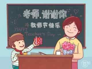 教师节之老师谢谢你图片壁纸