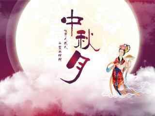 手绘唯美中秋节桌面壁纸