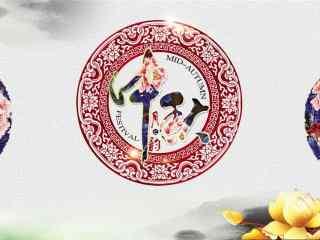 中国风中秋节海报壁纸