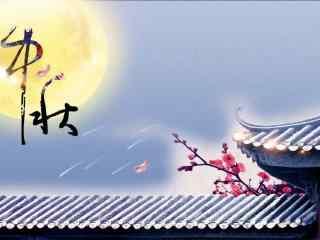 2017年中秋节手绘