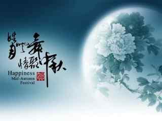 诗情画意的中秋节