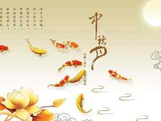 2017年中秋节桌面