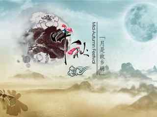 2017年中秋节海报壁纸