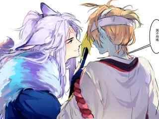 阴阳师同人图之妖狐与跳跳哥哥