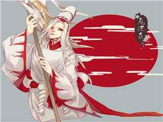 阴阳师鬼使白头像图片