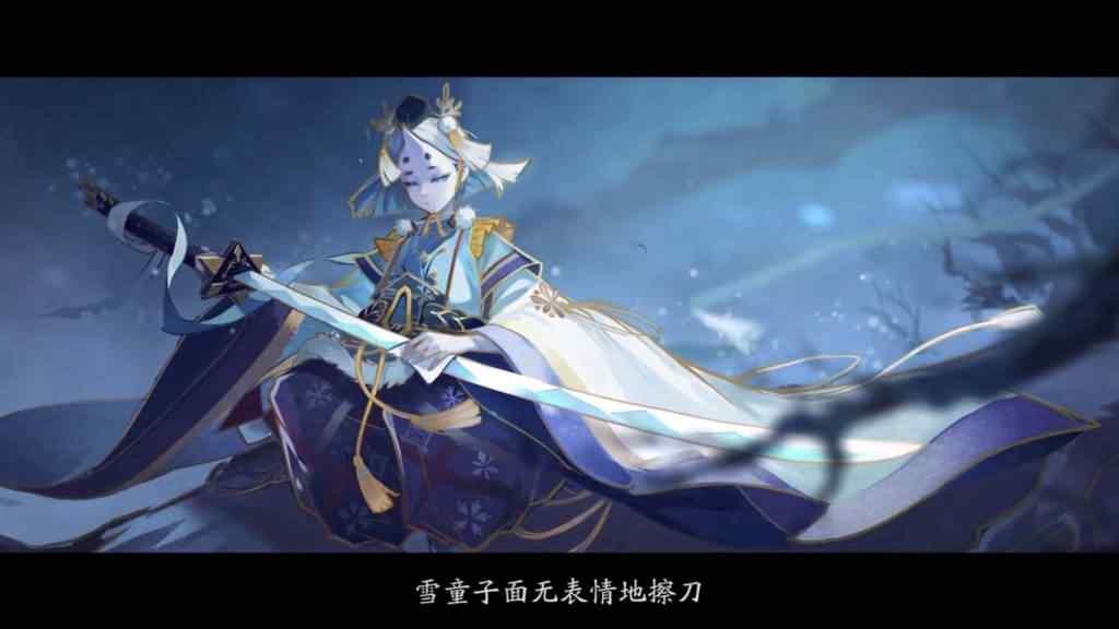 阴阳师雪童子绘卷传记剧照壁纸