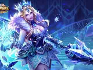 《王者荣耀》雅典娜冰冠公主新皮肤图片
