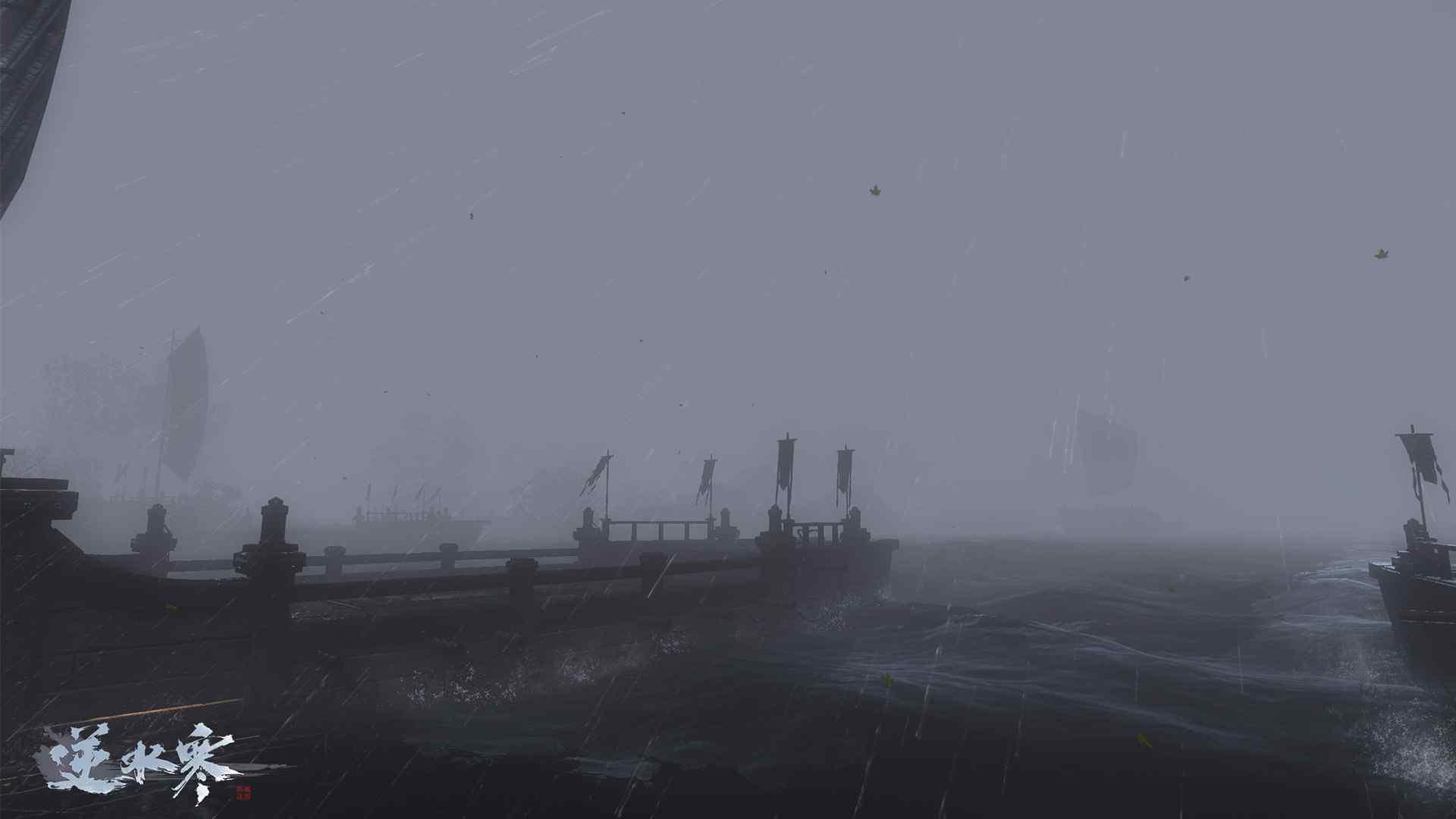 逆水寒海上逼真天游戏图片