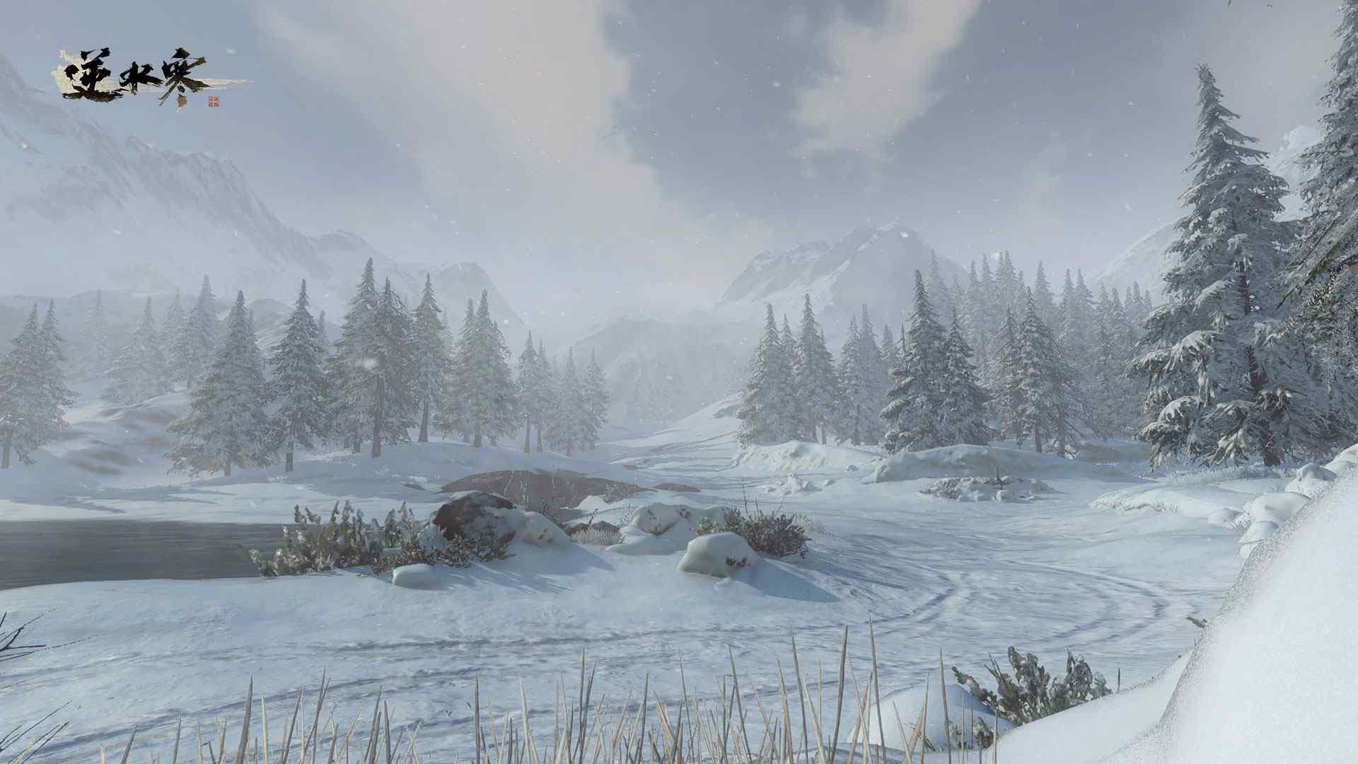 逆水寒雪原风景高清壁纸