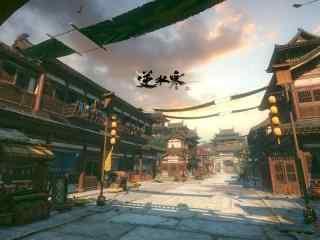 逆水寒城鎮原(yuan)畫(hua)游戲壁(bi)紙