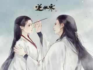 逆(ni)水寒動漫人(ren)物手繪壁紙(zhi)