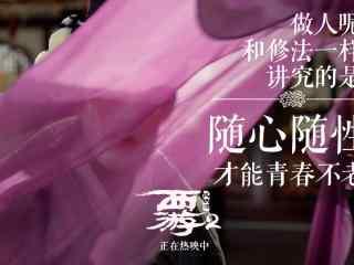 《西游伏妖篇》创意文字图片