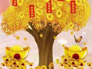 2017鸡年发财图片摇钱树桌面壁纸