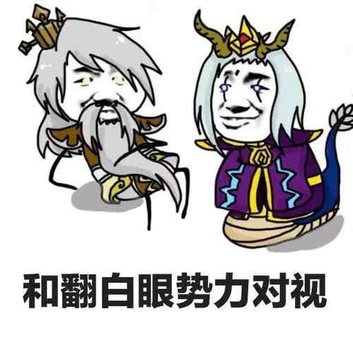 王者荣耀东皇太一与黑恶势力勾结表情包