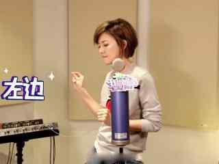 我想和你唱孫燕(yan)姿向左搞笑錄制(zhi)照片(pian)