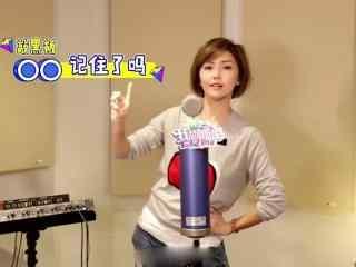 我想和你唱孫燕(yan)姿錄制(zhi)搞笑圖(tu)
