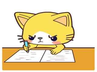 教师节表情包之小黄猫做作业