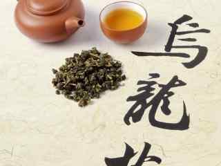 中国茶文化之青茶(乌龙茶)高清桌面壁纸