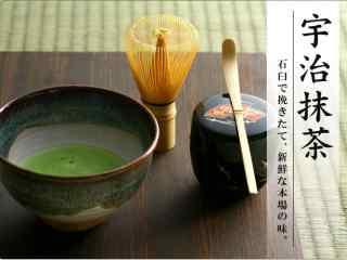 外国茶文化之日本抹茶高清电脑壁纸