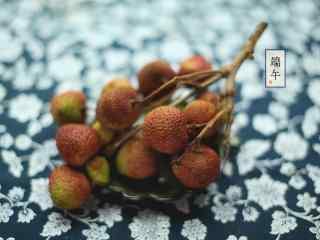 端午节美食之荔枝桌面壁纸