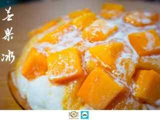 清凉冰爽的芒果沙冰桌面壁纸