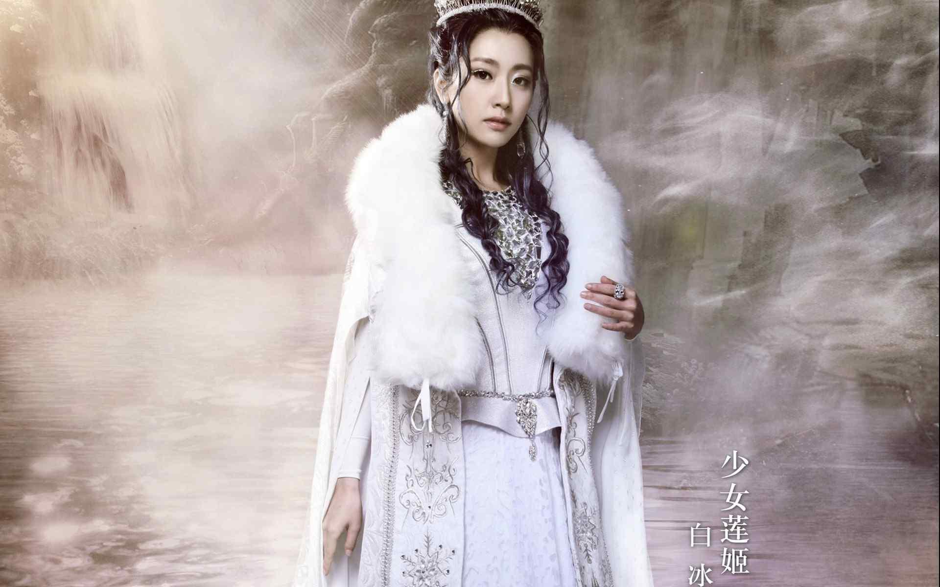 幻城莲姬高清壁纸