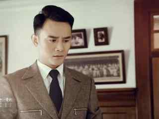 王凯伪装者图片高清桌面壁纸