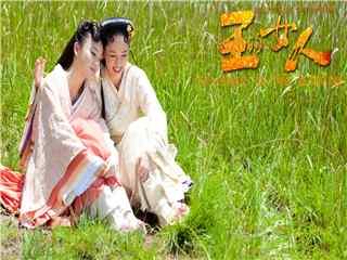 王的女人陈乔恩饰演吕乐桌面壁纸